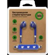 Беспроводная гарнитура BB 003-001 Bluetooth 4.2 (синий)...