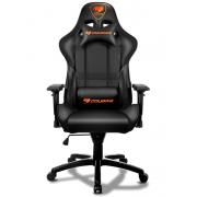 Кресло геймерское Cougar ARMOR-B