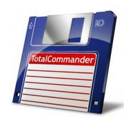 Total Commander 9.x