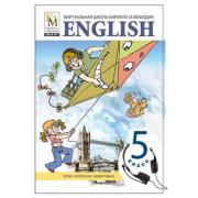 Уроки английского языка Кирилла и Мефодия. 5 класс Версия 2....