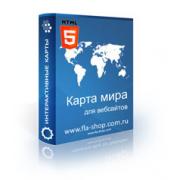 Интерактивная карта мира HTML5 WordPress плагин...