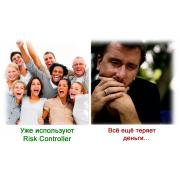 Торговый робот Risk Controller 3.2