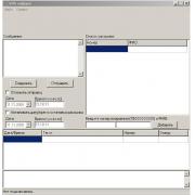 SMPP-клиент SMS_Sender