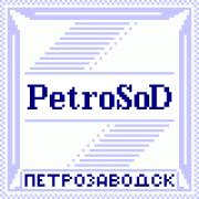 PSD E-mail BaSe 4.0