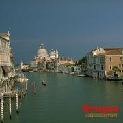 Флоренция (аудиогид серии Италия) 1.0...