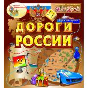 Интерактивная игра Дороги России 2.0...