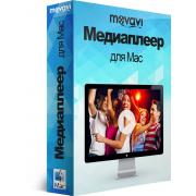 Movavi Media Player для Mac 2 Персональная