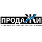 Экспертная Система Продажи Годовая подписка...