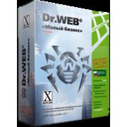 Комплект Dr.Web Малый бизнес