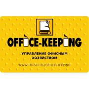 OFFICE-KEEPING Управление секретариатом и офисом 2010.2.7...