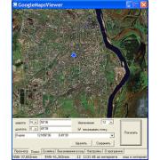 GoogleMV 2.9.4.9