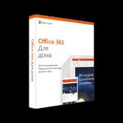 Microsoft Office 365 для дома по подписке 32-bit/x64 Multila...