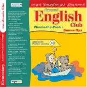 Diamond English Club: Winnie-the-Pooh / Винни-Пух