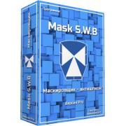 Маскировщик - антишпион Mask S.W.B Pro