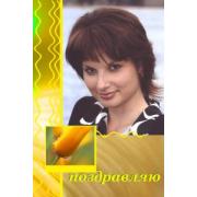 Большая коллекция шаблонов открыток...