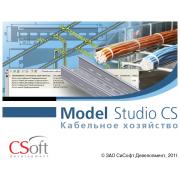CSoft Model StudioCS Кабельное хозяйство v.1...