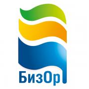 Бизнес Организатор БизОр Серверная лицензия...