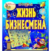 Интерактивная игра Жизнь бизнесмена 2.0...