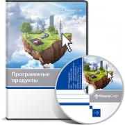 IndorMap: Универсальная геоинформационная система 9.0...