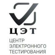 Русский язык 10-11 класс Сетевая версия...
