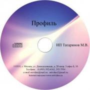 Пакет психодиагностических методик Профиль г. Минск  CD...