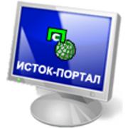 Исток-Портал 1.4
