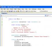 Morpher .NET DLL