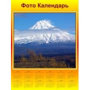 Фото Календарь 2012