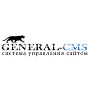 Система управления сайтом General-CMS Стандарт...