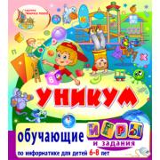 Комплект игр-тренажёров по информатике Уникум 2.0...