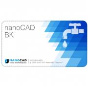 nanoCAD ВК 10.0