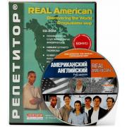 Real American. Выпуск: Открываем мир