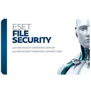 ESET NOD32 File Security для Microsoft Windows Server