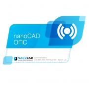 nanoCAD ОПС 8.х