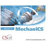 MechaniCS 2019