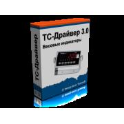 ТС-Драйвер 3.0 для модулей дискретного ввода-вывода...