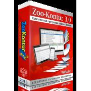Поставщики зоотоваров Zoo-Kontur 3.6