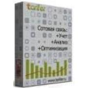 Tarifer Corporate  Управление расходами на сотовую связь 4...