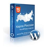 Интерактивная карта России для WordPress 2.6.1...
