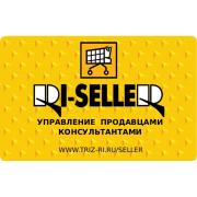 RI-SELLER Управление продавцами-консультантами 2010.2.7....