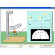 Виртуальная лаборатория по физике для студентов 1.0.1...