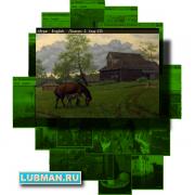 ПО ПУШКИНСКИМ МЕСТАМ Головоломка №019, серии: Искусство спас...