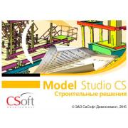 CSoft Model StudioCS Строительные решения v.1...