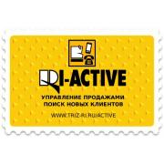 RI-ACTIVE Управление активными продажами 2010.3.7...
