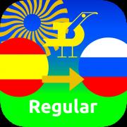 Испанско->русский словарь для Android...