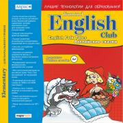Diamond English Club: English Folk Tales / Английские народн...