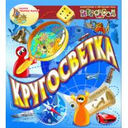 Интерактивная игра Кругосветка 2.0...