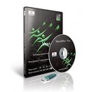 Venta4Net Plus Электронная версия