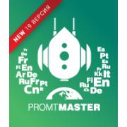 PROMT MASTER 19 (электронная версия) (Только для домашнего и...