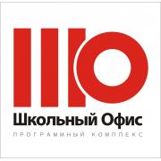 Программный комплекс Школьный офис 4.0.6...